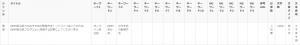 shinobi%e3%83%a9%e3%82%a4%e3%83%86%e3%82%a3%e3%83%b3%e3%82%b0